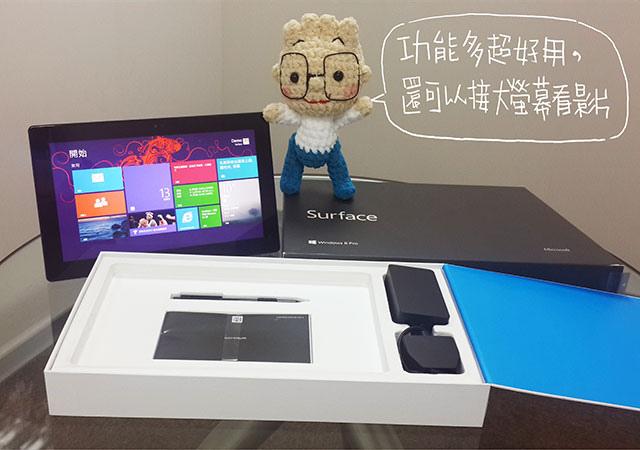 Microsoft微軟Surface Pro平板筆電Windows 8.1釘選觸控鍵盤