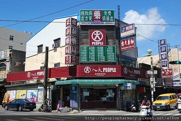 台南六甲東泰藥局外觀