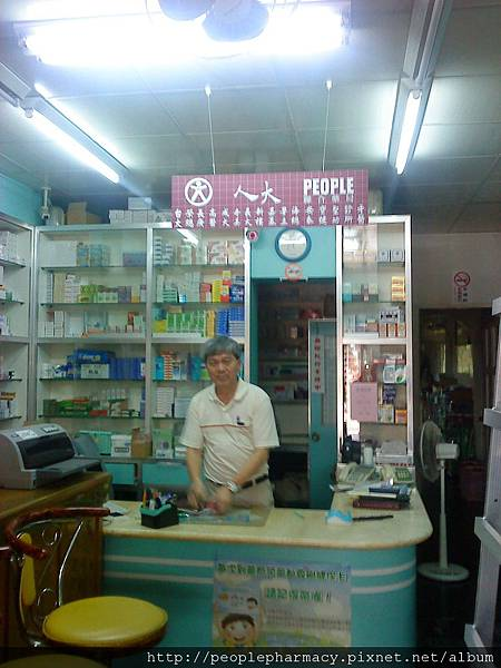 瀧升藥局調劑室