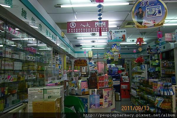 旗山良安藥局-2.jpg