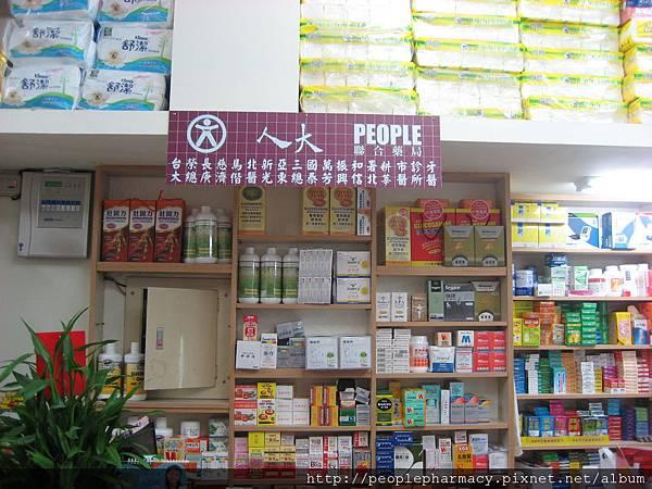 板橋立安藥局室內