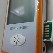 qis-4
