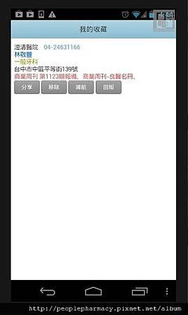app2-2