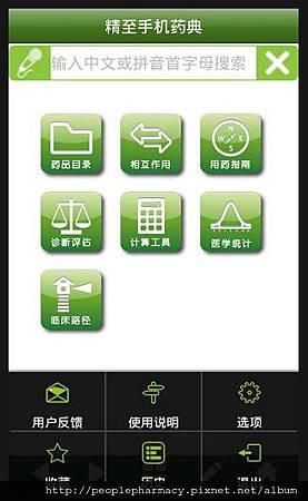 app0301