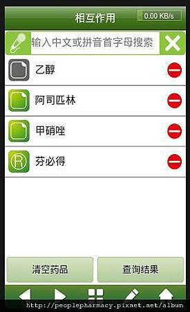 app0302
