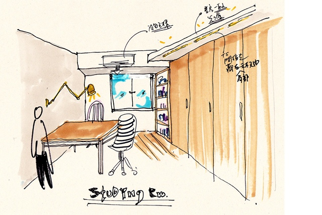 Sketch_書房