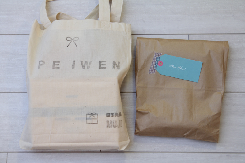 LR-gift_wen_01