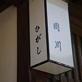 IMG_4168.JPG