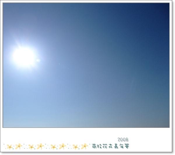DSCF2119v2.jpg