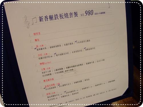 DSCF5356.jpg