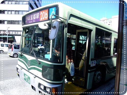 DSCF6923.jpg