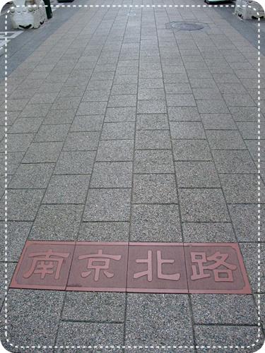 DSCF8778.jpg