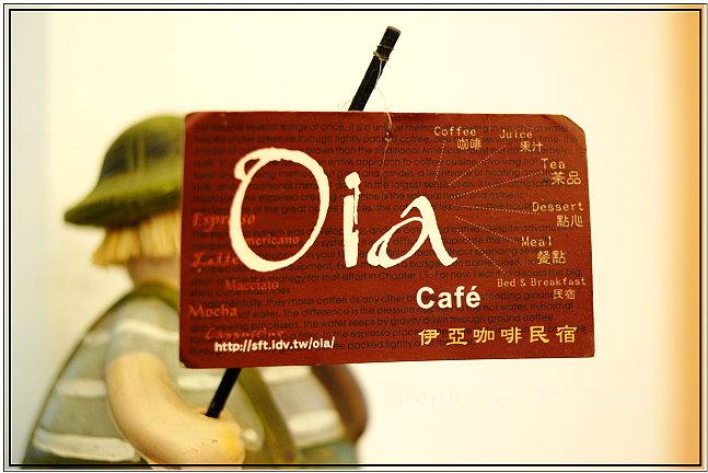 oia4.jpg