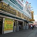 Nathan's熱狗店