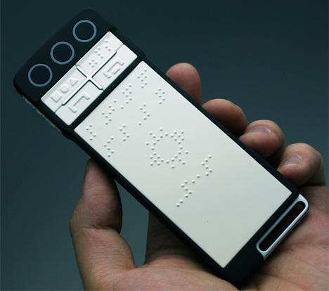 b_touchphone.jpg
