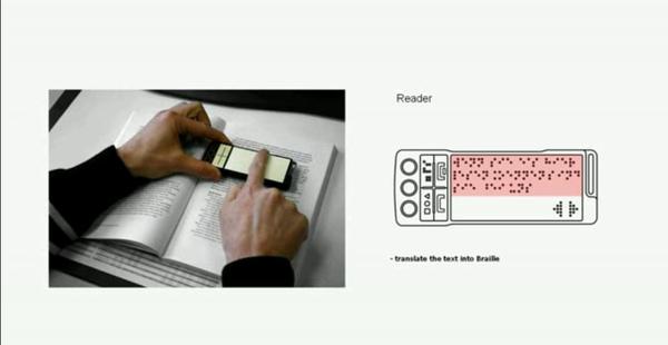 點字書閱讀模式.bmp