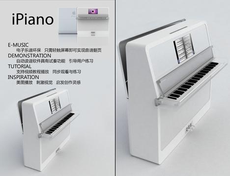 ipiano02.jpg