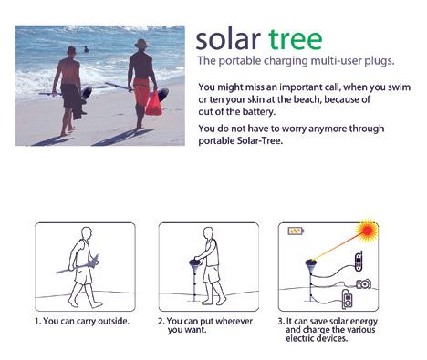 solar_tree3.jpg
