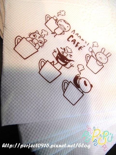 ARANZI CAFE (5).jpg
