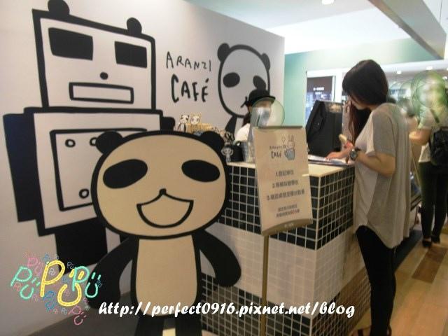 ARANZI CAFE (7).jpg