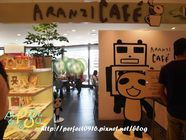 ARANZI CAFE (11).jpg
