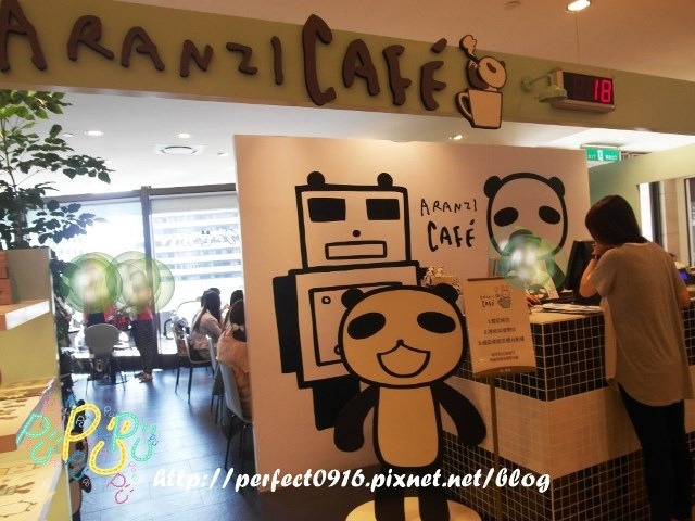 ARANZI CAFE (9).jpg