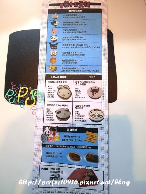 ARANZI CAFE (35).jpg