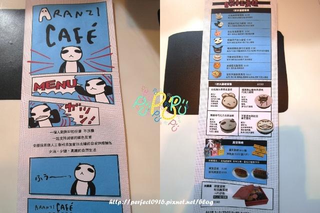 ARANZI CAFE (36).jpg