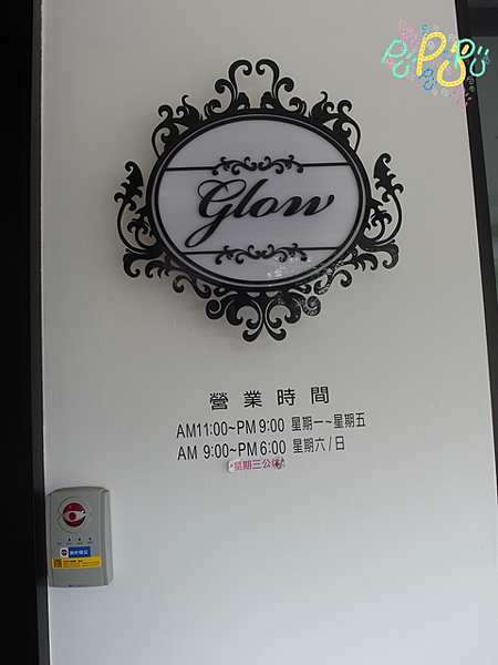 Glow Cafe (26).png