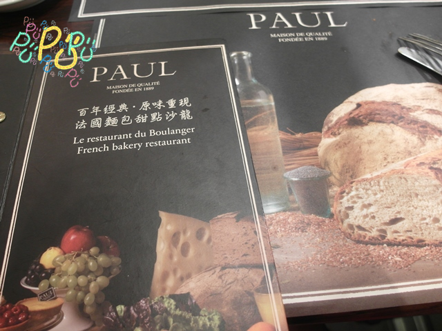PAUL (11).png