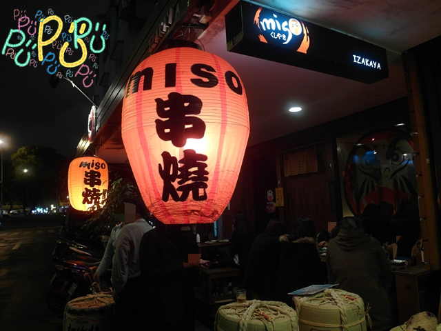miso (1).png