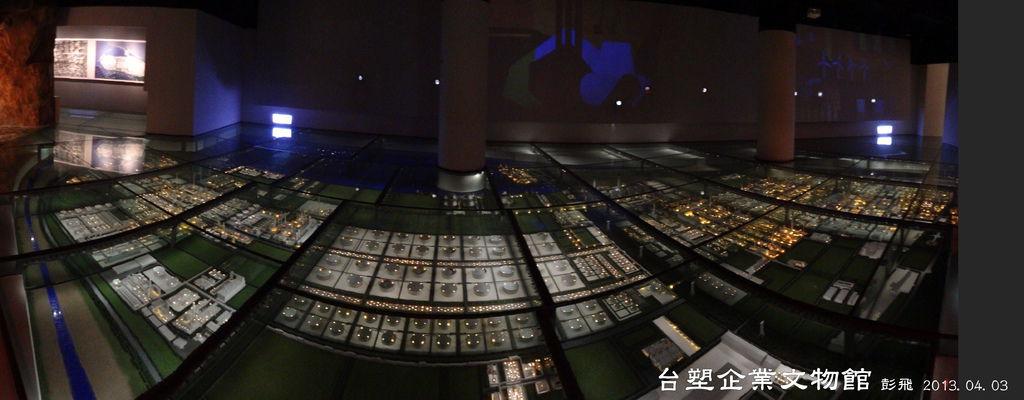 《台塑企業文物館》【桃園‧林口景點】