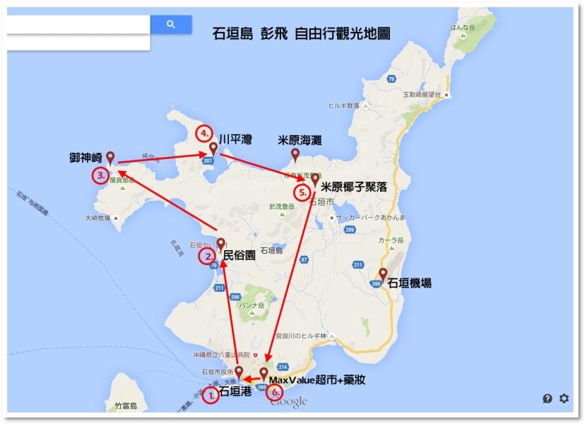 石垣島地圖