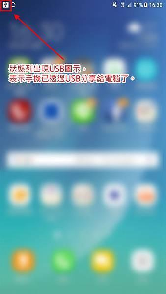 2017.08.24.00112.jpg