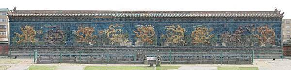 1875px-Panorama_of_Nine-Dragon_Wall_Datong-1875x450.jpg