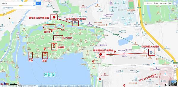 頤和園交通圖-1.jpg