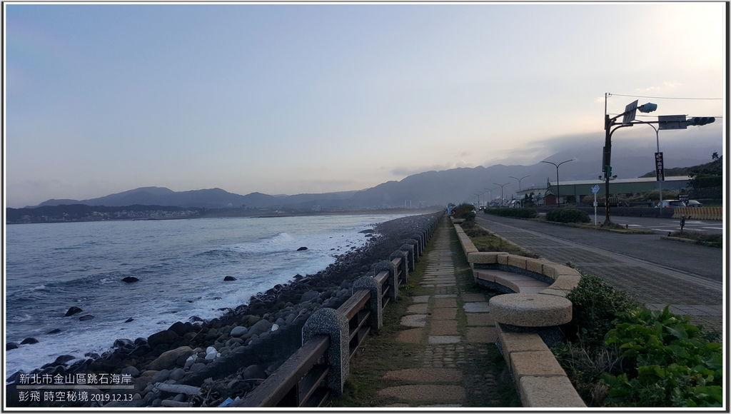 新北【跳石景觀海岸】