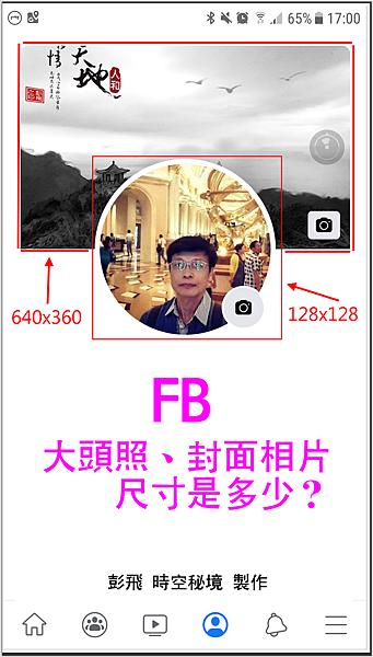 Screenshot_20191219-170055.png