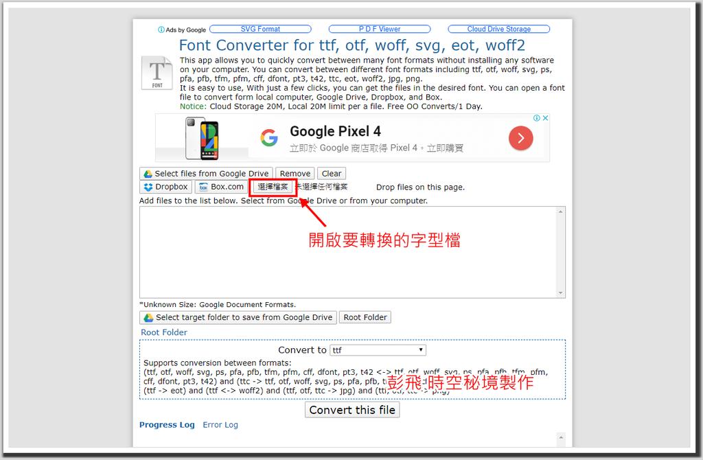 windows 10 某些字型無法安裝,顯示【不是有效的字型檔】