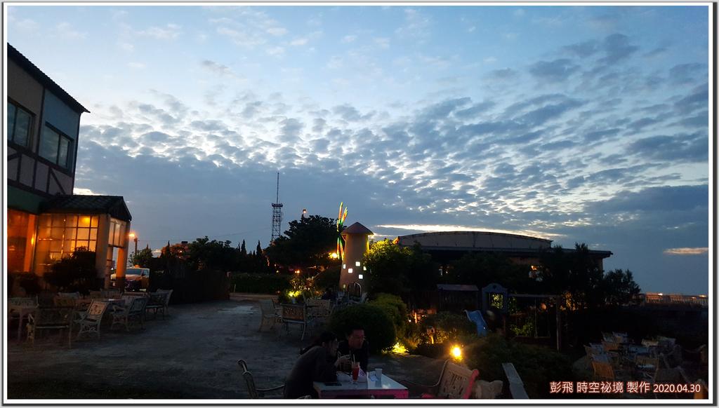龍潭『乳姑山LOVE』【享夜景觀庭園咖啡餐廳】。