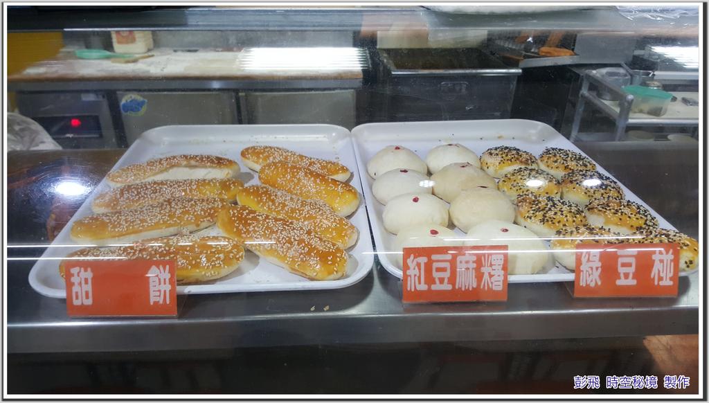 豆漿工坊(長榮店)【新北‧蘆洲美食】