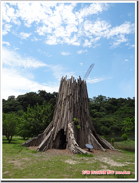【桃園‧三坑】自然生態公園