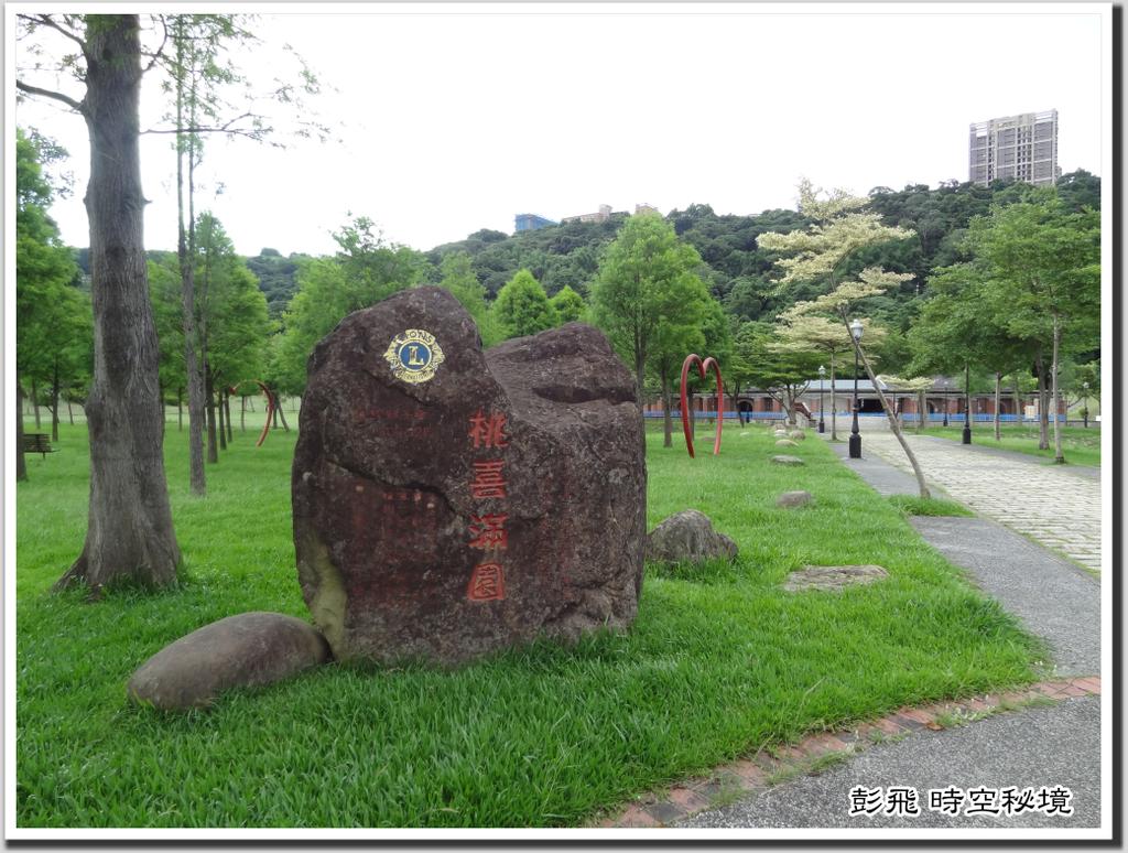 【桃園‧大溪景點】大溪河濱公園