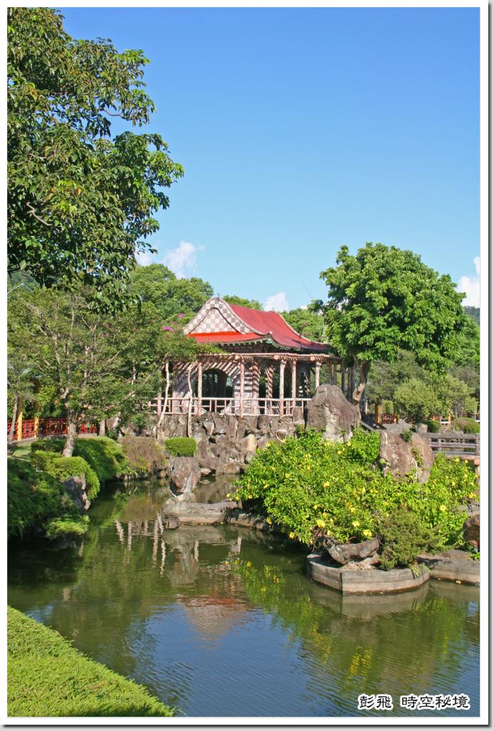 《雙溪公園》【台北‧士林美景】