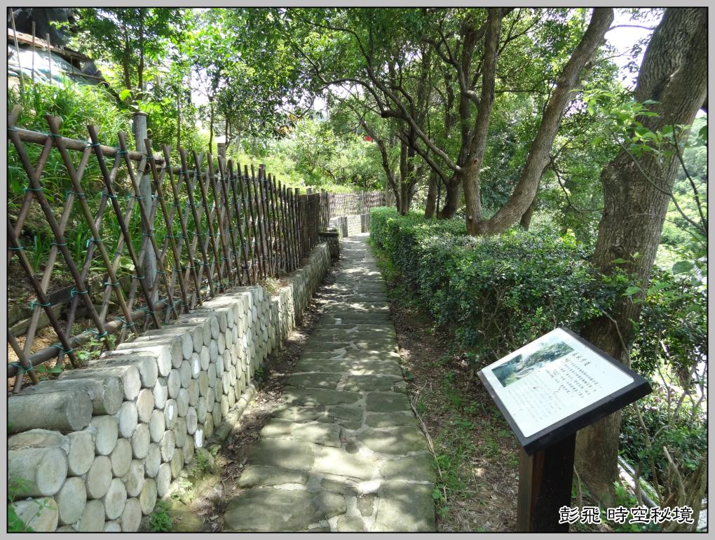 《台北小天梯》《白石湖吊橋》【台北‧內湖美景】