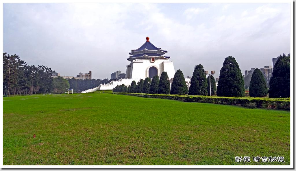 《中正紀念堂》【台北美景】