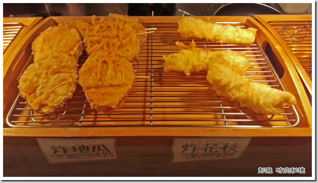 《徐匯廣場「五樂」日式快餐》【新北‧蘆洲美食】