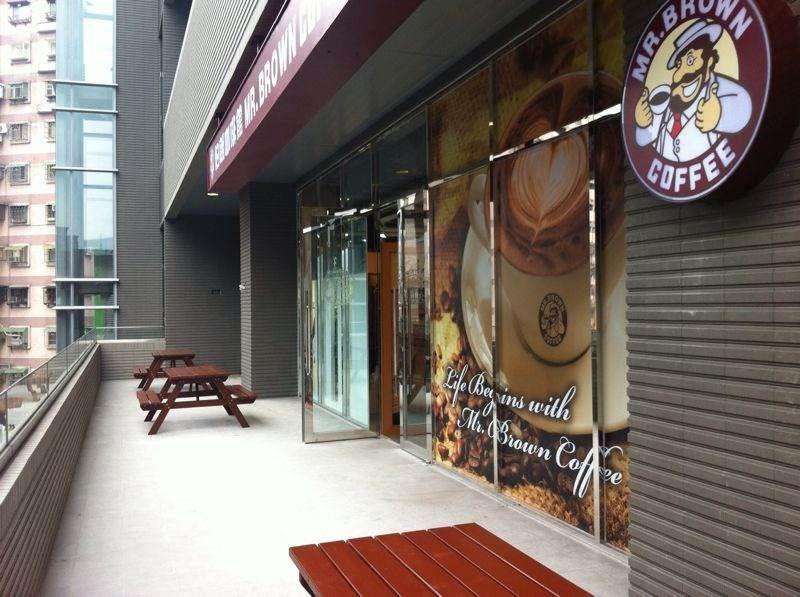 《伯朗咖啡-徐匯店》【新北‧蘆洲】