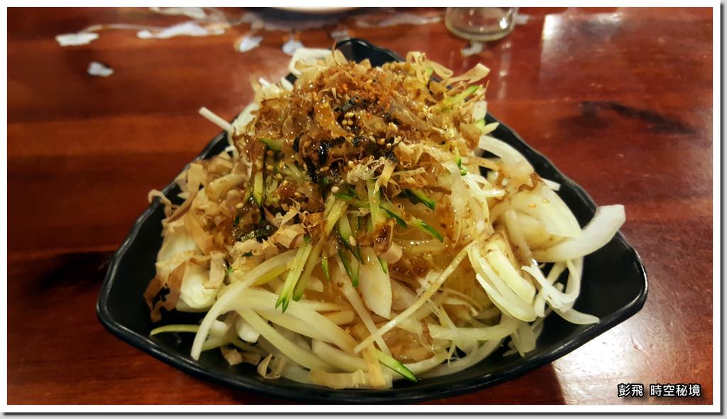 《大灣碼頭-蘆洲店》【新北‧蘆洲美食】涼拌洋蔥