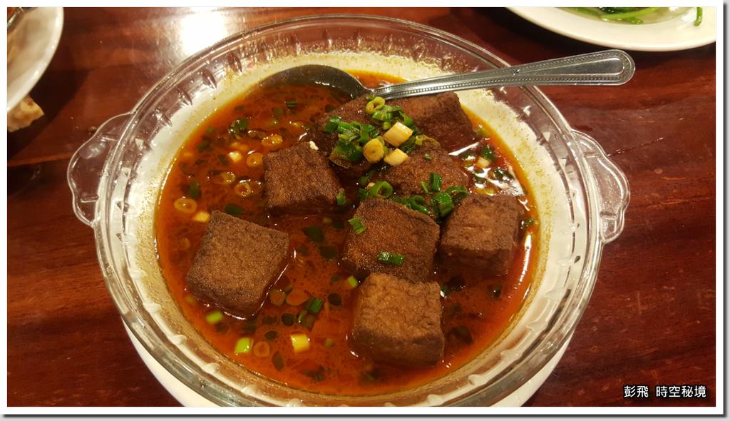 《大灣碼頭-蘆洲店》【新北‧蘆洲美食】老皮嫩豆腐